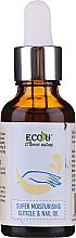 Düfte, Parfümerie und Kosmetik Intensiv feuchtigkeitsspendendes Nagel- und Nagelhautöl - Eco U Cuticle & Nail Oil