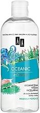 Düfte, Parfümerie und Kosmetik Mizellen-Reinigungswasser für Gesicht und Augen mit Meeresmineralien - AA Oceanic Essence