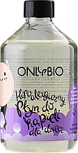 Düfte, Parfümerie und Kosmetik Hypoallergener Badeschaum für Kinder - Only Bio Fitosterol