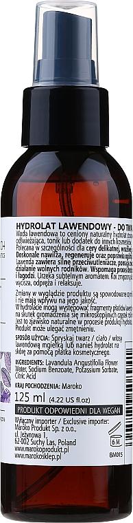 Natürliches feuchtigkeitsspendendes Lavendelwasser für das Gesicht und Körper - Beaute Marrakech Lavander Water — Bild N2