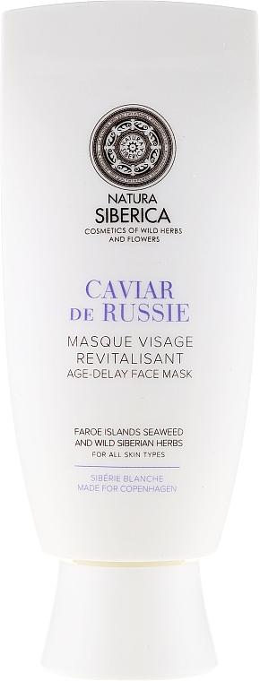 Verjüngende Gesichtsmaske mit Extrakt aus schwarzem Kaviar - Natura Siberica Copenhagen Caviar de Russie Age Delay Face Mask — Bild N2