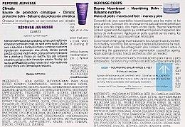 Pflegeset - Matis Paris Cocooning Pouch (Gesichtsbalsam/50 ml + Handbalsam/15ml + Kosmetiktasche) — Bild N2