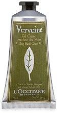 Düfte, Parfümerie und Kosmetik Feuchtigkeitsspendendes und erfrischendes Handcreme-Gel mit Bio Verbene-Extrakt - L'Occitane Verbena Cooling Hand Cream Gel
