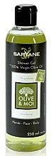 Düfte, Parfümerie und Kosmetik Duschgel aus 100% natives Olivenöl - Saryane Olive & Moi Shower Gel