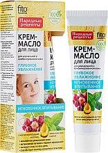 Düfte, Parfümerie und Kosmetik Feuchtigkeitsspendendes Gesicht-Cremeöl für normale und Mischhaut - Fito Kosmetik