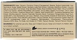 Hydrogel-Augenpatches mit schwarzem Perlenpulver - Shangpree Gold Hydrogel Eye Mask — Bild N7