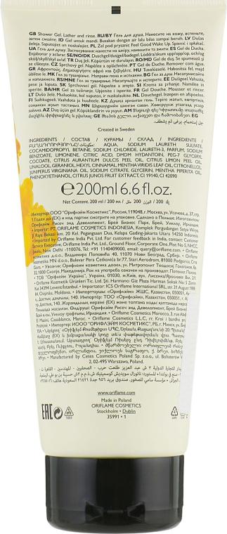 Erfrischendes Duschgel mit Yuzu und Minze - Oriflame Feel Good Wake Up Shower Gel — Bild N2
