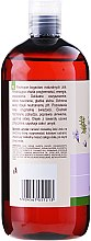 "Duschgel ""Rosmarin & Lavendel"" - Green Pharmacy — Bild N2"