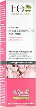 Düfte, Parfümerie und Kosmetik Feuchtigkeitsspendendes Creme-Serum mit Mandelöl und Hyaluronsäure - ECO Laboratorie Natural & Organic