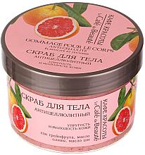 Anti-Cellulite Körerscrub mit Grapefruit, Sheabutter und Olivenöl - Le Cafe de Beaute Body Anti-Cellulite Scrub — Bild N2