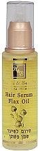 Düfte, Parfümerie und Kosmetik Haarserum mit Leinöl - Health And Beauty Hair Serum Flax Oil