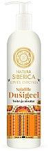 Düfte, Parfümerie und Kosmetik Feuchtigkeitsspendendes und pflegendes Duschgel - Natura Siberica Loves Estonia Calendula Shower Gel