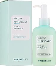 Düfte, Parfümerie und Kosmetik Gesichtsreinigungsschaum für empfindliche Haut - Thank You Farmer Back To Pure Foaming Gel Cleanser