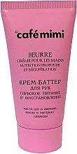 Düfte, Parfümerie und Kosmetik Regenerierende Creme-Butter für die Hände mit Avokadoöl und Lavendelextrakt - Le Cafe de Beaute Cafe Mimi Hand Cream Oil