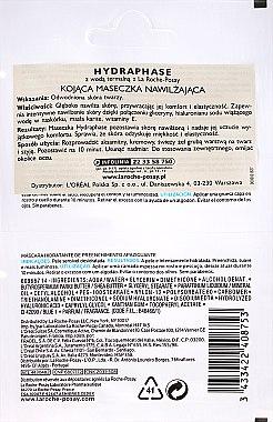 Beruhigende Gesichtsmaske für feuchtigkeitsarme und empfindliche Haut mit Hyaluronsäure - La Roche-Posay Hydraphase Intense Masque — Bild N2
