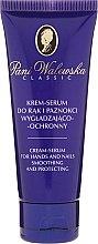 Düfte, Parfümerie und Kosmetik Glättendes und schützendes Creme-Serum für Hände und Nägel - Miraculum Pani Walewska Classic Hand & Nail Cream-Serum