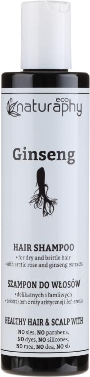 Shampoo mit arktischer Rose und Ginseng für trockenes und sprödes Haar - Bluxcosmetic Naturaphy Hair Shampoo — Bild N1