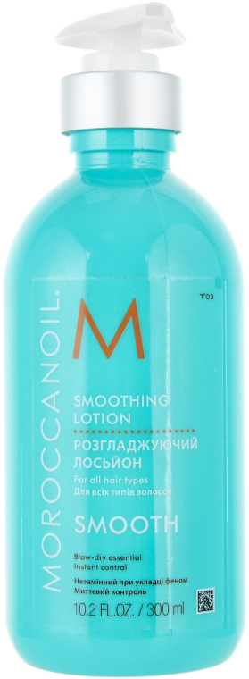 Entwirrender Conditioner - MoroccanOil Smoothing Hair Lotion