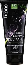 Düfte, Parfümerie und Kosmetik Intensiv feuchtigkeitsspendende Körperlotion mit schwarzer Tulpe, Holunder und Vitamin E - Lirene Organic Black Tulip Body Lotion