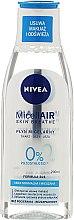 Gesichtspflegeset - Nivea Essential Care (Creme 50ml + Mizellen-Reinigungswasser 200ml) — Bild N3