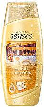 "Düfte, Parfümerie und Kosmetik Körper Duschgel ""Süße Momente"" - Avon Senses Gelato Moments"