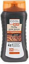 Düfte, Parfümerie und Kosmetik Energetisierendes Duschgel-Schampoo mit Koffein und Guaraná - Cool Men Ultraenergy + Sport
