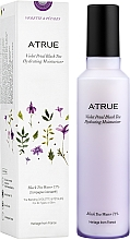 Düfte, Parfümerie und Kosmetik Feuchtigkeitsspendende Gesichtscreme mit schwarzem Tee, Malven- und Veilchenextrakt für alle Hauttypen - A-True Violet Petal Black Tea Hydrating Moisturizer
