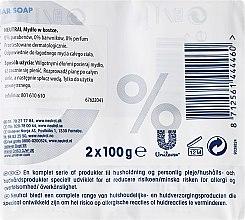 Parfümierte Körperseife - Neutral Bar Soap — Bild N2