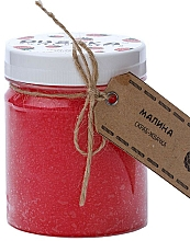 Düfte, Parfümerie und Kosmetik Körperpeeling mit Gummikonsistenz und Himbeerduft - Dushka