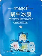 Düfte, Parfümerie und Kosmetik Feuchtigkeitsspendende Tuchmaske mit Schneckenfiltrat - Images Water Snail Dope Moist Skin