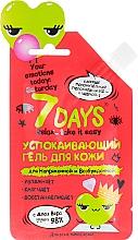 Düfte, Parfümerie und Kosmetik Beruhigendes Kindergel für Gesicht und Körper mit Aloe Vera - 7 Days Your Emotions Today