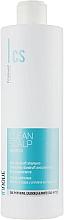 Düfte, Parfümerie und Kosmetik Anti-Schuppen Shampoo - Kosswell Professional Innove Clean Scalp Shampoo