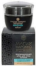 Düfte, Parfümerie und Kosmetik Nachtcreme für das Gesicht mit Moringa- und Rosenwurz-Extrakt - Bielita Magic Marocco Night Face Cream