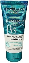 Düfte, Parfümerie und Kosmetik Stark glättende Handcreme mit Hyaluronsäure - Eveline Cosmetics Hyaluron Clinic B5 Hand Cream