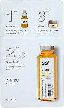 Düfte, Parfümerie und Kosmetik Gesichtsreinigungsmaske - Missha 3-Step Nutrition Mask