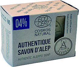 Düfte, Parfümerie und Kosmetik Aleppo-Seife mit 4% Lorbeeröl - Alepeo Authentic Aleppo Soap 4%