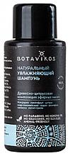 Düfte, Parfümerie und Kosmetik Feuchtigkeitsspendendes natürliches Shampoo mit Mandarine und Grapefruit - Botavikos Natural Moisturizing Shampoo (Mini)