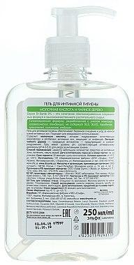 Gel für die Intimhygiene - Dr. Sante 0 Percent — Bild N2