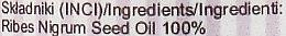 Körperöl mit schwarzer Johannisbeere für trockene und empfindlche Haut - Nacomi — Bild N2