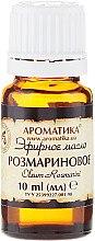 Ätherisches Bio Rosmarinöl - Aromatika  — Bild N2