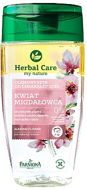 Augen-Make-up Entferner mit Mandelblüten - Farmona Farmona Herbal Care — Bild N1