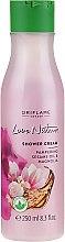 Düfte, Parfümerie und Kosmetik Duschcreme mit natürlichem Sesamöl und Magnolienextrakten - Oriflame Love Nature Shower Cream