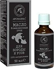 Düfte, Parfümerie und Kosmetik Bio Bart- und Schnurrbartöl - Aromatika