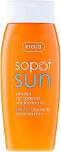 Düfte, Parfümerie und Kosmetik Wasserfeste Sonnenschutzlotion SPF 10 - Ziaja Body Emulsion
