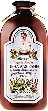 Düfte, Parfümerie und Kosmetik Beruhigendes Schaumbad mit Seifenkrautwurzel - Rezepte der Oma Agafja