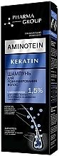 Düfte, Parfümerie und Kosmetik Regenerierendes Shampoo mit Kollagen und Keratin - Pharma Group Hair Care