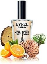 Düfte, Parfümerie und Kosmetik Eyfel Perfume Intense H-1 - Eau de Parfum