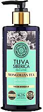 Düfte, Parfümerie und Kosmetik Erfrischendes Duschgel - Natura Siberica Tuva Siberica Mongolian Tea Invigorating Bio Shower Gel