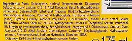 Körperlotion mit Sonnenschutz für Kinder SPF 50+ - DAX Sun Body Lotion SPF 50+ — Bild N3