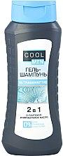 Düfte, Parfümerie und Kosmetik 2in1 Duschgel-Shampoo mit D-Panthenol und Mandelöl - Cool Men